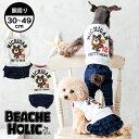 【半額☆50%OFF】【2020年春夏新作】【BEACHE HOLIC】ビーチェホリックミシガンワンピース&つなぎ小型犬&中型犬サイズ