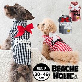 【半額☆50%OFF】【2020年春夏新作】【BEACHE HOLIC】ビーチェホリックチェックリボンシャツ小型犬&中型犬サイズ