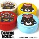 【2020年春夏新作】【BEACHE HOLIC】ビーチェホリックおやつ缶