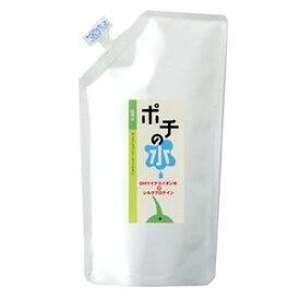 【Chiyo-pet】チヨペットポチの水 (肌用水) 詰替用 250cc○