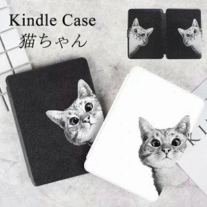 タブレットケース 猫ちゃん Kindle カバー キンドル ケース 手帳型 Paperwhite4 Paperwhite1/2/3 高級 カバー キンドル 2019 カバー ケース 電子書籍 リーダー 軽量 オートスリープ機能 かわいい