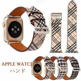 アップルウォッチ バンド 革 本革 Apple Watch バンド 44mm 42mm 40mm 38mm Apple Watch ベルト series 6 SE 5 4 3 2 1 かわいい 可愛い オシャレ かっこいい ベルト 女性 男性 レンズ保護 持ちやすい 実用 派手 おすすめ 互換品 送料無料