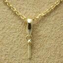 K18(18金) バチカン ペンダント用 真珠用(金具) ルース(真珠)を選んで頂き無料で加工致します!!【メール便 OK】