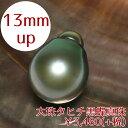 大珠タヒチ黒蝶真珠ペンダント(bp8244)(13mmアップ/グリーン 〜 ブラック系/セミバロック形)