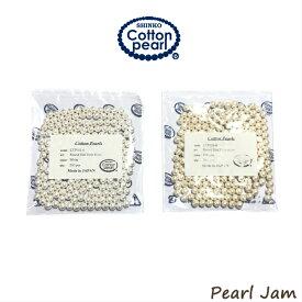 【ネコポス便送料無料】コットンパール 片穴 6mm 大袋(200ヶ入) 正規品 日本製【PearlJam】 パールジャム