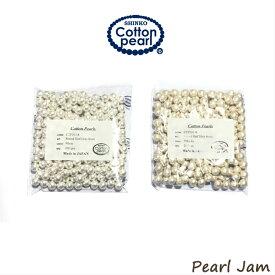 【ネコポス便送料無料】コットンパール 片穴 8mm 大袋(200ヶ入) 正規品 日本製【PearlJam】 パールジャム