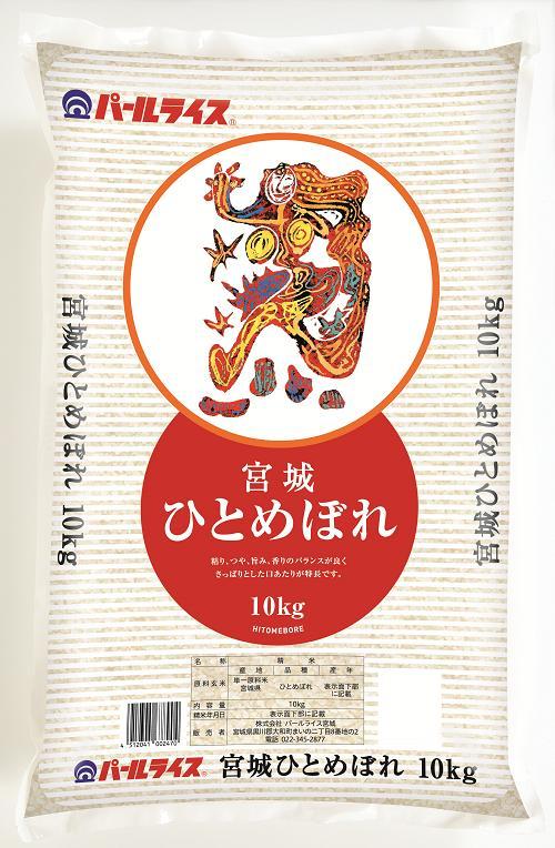 【30年産】宮城県産ひとめぼれ10kg米 送料無料 精米