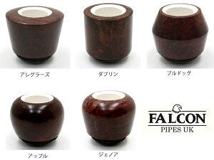 FALCON ファルコンパイプ メシャムボウル 英国パイプメーカー 7-1300