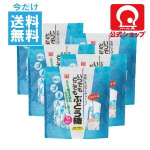 いつでもどこでもぶどう糖 5g×30本 5袋【すばやい糖分補給に】【粉末タイプ】
