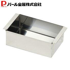 業務用 玉子豆腐器[小] パール金属