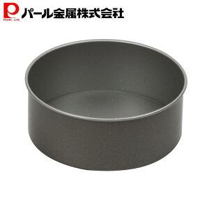 パール金属 ケーキ型 シルバー 15cm ふっ素加工 デコレーション ケーキ焼型 底取れ式 アンテノア D-6342