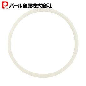 アルミ 圧力鍋 交換 パッキン 20cm用 H-5385 パール金属