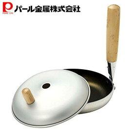 クックマイン ふっ素樹脂加工 フタ付 親子鍋 16cm H-1790