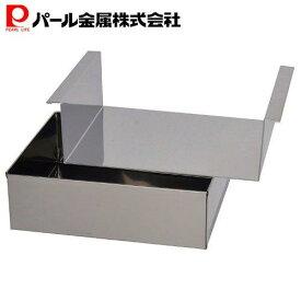 業務用 玉子豆腐器 (中) 日本製 C-7085 パール金属