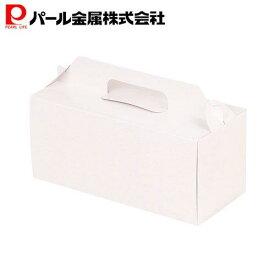 パール金属 ウィズハート パウンドケーキボックス 22cm ホワイト 日本製 D-2196