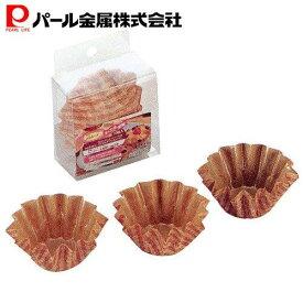 ベイクリッチ 紙製ラミネート加工カップケーキ焼型5.5cm花焼型(10枚入) パール金属