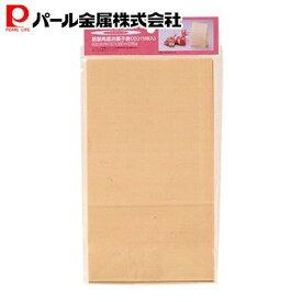 パール金属 ウィズハート 紙製角底お菓子袋 [小]イエロー(10枚入) D-2134