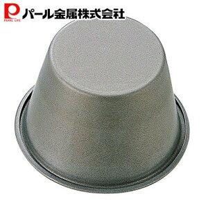 EEスイーツ テフロンセレクト加工 ジャンボ プリン ・ マフィン カップ D-4940 パール金属