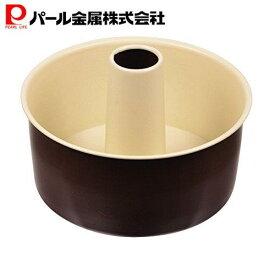 ラフィネ ふっ素加工 シフォン ケーキ 焼型 18cm 【日本製】 D-6109 パール金属