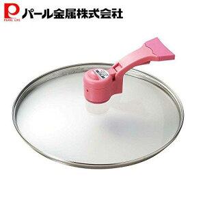 パール金属 水差しできる 立つ 強化 ガラス フライパン 鍋 蓋 24cm H-5492