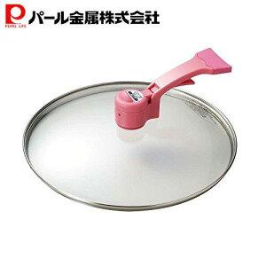 パール金属 水差しできる 立つ 強化 ガラス フライパン 鍋 蓋 26cm H-5493