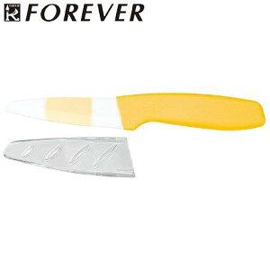 フォーエバー 日本製 銀抗菌カラーセラミックフルーツナイフ90mm サヤ付き イエロー縞・イエローハンドル
