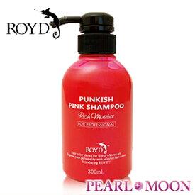 ロイド ROYD カラーシャンプー ピンク 300ml
