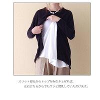 【日本製】【授乳服冬トップス秋冬あったか】ほっこり暖かニットカットソーの授乳口つきレイヤードプルオーバー