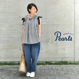 【日本製】【1点までメール便可】授乳ケープになる♪ギンガムチェックのスモックブラウス【授乳服 マタニティ 夏 授乳ケープ トップス】Pearls enn
