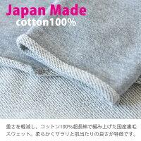 【日本製】【授乳服マタニティトップス】授乳ケープ一体型♪ゆったりワイドの授乳口付きボーダープルオーバー