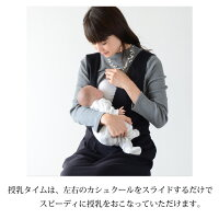 【日本製】【授乳服ワンピースジャンスカ】トップスを替えるだけでコーディネイトの幅を広げる♪1+1でオシャレ完結!ストレッチポンチの授乳用ジャンスカ