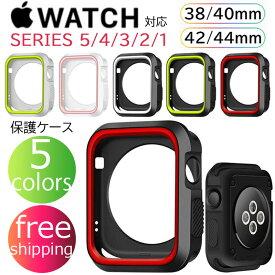 AppleWatch アップルウォッチ Series6 SE カバー ケース Series5 Series4 Series3 Series2 耐衝撃