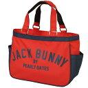 ジャックバニー バイ パーリーゲイツ Jack Bunny!! by PEARLY GATES カートバッグ 262-6981101[ゴルフ用品 ラウンドバッグ...