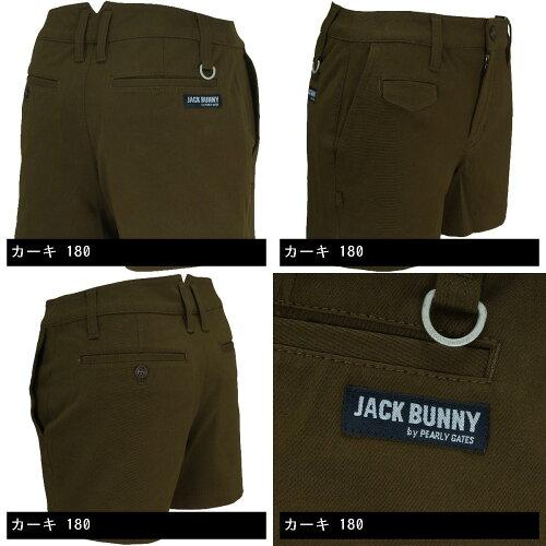 ジャックバニーバイパーリーゲイツJackBunny!!byPEARLYGATES2WAYストレッチショートパンツ263-7232912レディス