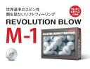 【SALE-50%OFF】飛ばして止める!MASTER BUNNY EDITIONマスターバニースピンモデル!M1スペック・ツアーボール発売!983450