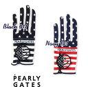 【NEW】PEARLY GATES パーリーゲイツ星条旗風 左手用 片手グローブ053-0285003/20C