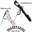 【NEW】PEARLY GATES SELF STAND SERIESパーリーゲイツ・クラブスマイリーセルフスタンドバッグ 軽量・ショルダー&フ…