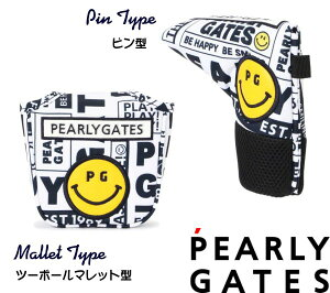 【NEW】PEARLYGATES SMILE SERIESパーリーゲイツ・スマイル総柄パターカバーピンタイプ、ツーボールマレットタイプ053-1184309,1184310【21-B】【SMILE AGAIN】