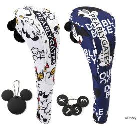 【NEW】PEARLY GATES パーリーゲイツミッキーマウス総柄ヘッドカバーフェアウェイウッド用 MICKEYシルエットチャーム付053-1284002/21D<MICKEY SERIES>