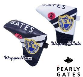【NEW】PEARLY GATES WAPPEN SMILYパーリーゲイツ・ワッペンスマイリーパターカバー発売!ピン・ブレードタイプ用カバー 641-1984114【WAPPENSMILY】【WEB限定モデル】
