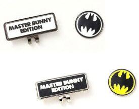 【PREMIUM SALE】マスターバニーbyパーリーゲイツ【MASTER BUNNY EDITION & BATMAN!】バットマン クリップマーカー158-9284913/19C【BATMAN】