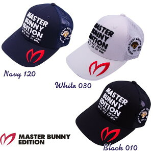 【WEB!NEW】【GREAT MASTER BUNNY 】マスターバニー BIG.M × MIGHTY EDITIONマイティバニー 3段ロゴメッシュキャップ641-1987200/21B【STRONG-AGAIN】