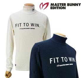 【NEW】マスターバニーbyパーリーゲイツMASTER BUNNY EDITION FIT TO WIN!吸湿発熱プロヴィスウォーム メンズハイネックモックシャツ 758-1166101/20D