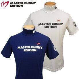 【WEB!NEW】【10th Anniversary】MASTER BUNNY EDITION【10周年記念WEB限定モデル】マスターバニー10周年 限定メンズ半袖モックシャツ =JAPAN MADE=641-0967002/20A【STRONG-AGAIN】