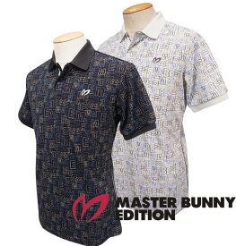 【NEW】マスターバニーbyパーリーゲイツMASTER BUNNY MBEブロックプリントメンズ 半袖ポロシャツ 758-0160305/20B