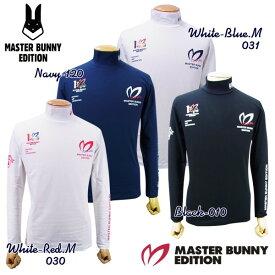 【WEB!NEW】【10th Anniversary】MASTER BUNNY EDITION【10周年記念 WEB限定モデル】マスターバニー10周年 限定マイティバニー メンズモックシャツ=JAPAN MADE= 758-0266873/20C【STRONG-AGAIN】