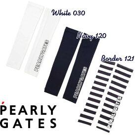 【NEW】PEARLY GATES パーリーゲイツ吸汗速乾/UVカット メンズアームカバー053-1183505/21B