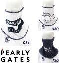 【NEW】PEARLY GATES パーリーゲイツ速乾/冷感/UVカット ネック & フェイスカバー053-1184409/21B