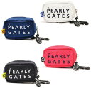 【NEW】PEARLY GATES パーリーゲイツNEW BASIC ITEMS DEBUT!2段ロゴ 定番系ボールポーチ053-0984202/20AF