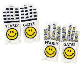 【NEW】PEARLY GATES パーリーゲイツPG SMILE & BIG SMILE ボーダーorフラワーネイルスルー メッシュグローブ 両手用053-0185406/20B【smile-smile】